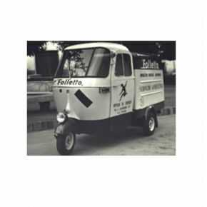 """APE 150 """"C"""" 2°SERIE 1960/61"""